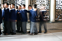School group at Hagia Sophia